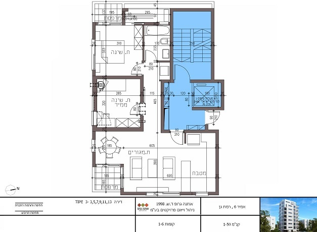 אמיר 6 דירת 3 חדרים (2)