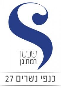 לוגו-כנפי-נשרים-27