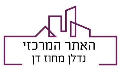 לוגו האתר המרכזי (002)